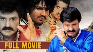 Nandamuri Balakrishna Telugu HD Movie | Telugu Language Socio Fantasy Film | Deeksha Seth || TTM