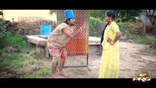 काका रो पप्पियों | DESI COMEDY काका भतीजा कॉमेडी शो | Kaka Bhatija Comedy Show Part 25 |PRG