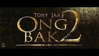 Ong Bak 2 : One Man Army (2008) Hindi Teaser 2 [HD]