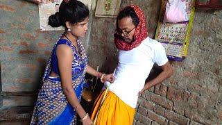 Comedy Video || हमारो सिया जाई || Nandu Kharwar & Khusbu Singh || YR Films