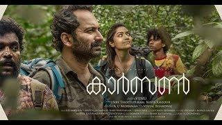 Carbon malayalam full movie|HDRip|2018