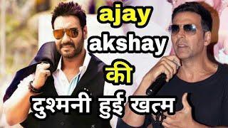 ajay devgan with akshay kumar l robot 2.0 full movie zero full movie