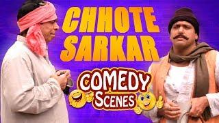 Chhote Sarkar All Comedy Scene - Govinda - Shilpa Shetty - Kader Khan -#Indian Comedy