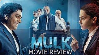 Mulk | Full Movie Review | Rishi Kapoor | Taapsee Pannu | Prateik Babbar | Ashutosh Rana
