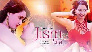 New Nepali Full Movie | JISM | Feat. Archana Paneru & Surendra Budhathoki