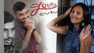 LOVE GURU COMEDY  SHORT FILM || NAVACHETHAN || ALL IS WELL