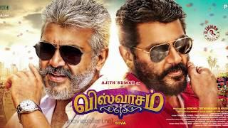 Viswasam First Look : Viswasam Movie Thala Ajith Photos