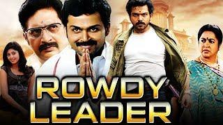 Rowdy Leader (Saguni) Hindi Dubbed Full Movie | Karthi, Pranitha, Prakash Raj