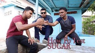 How To Test Sugar - CoolBoyzTV (Guyanese JOKES) (Caribbean Comedy)