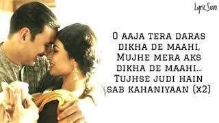 Naino Ne Baandhi - Lyrical | Gold | Akshay Kumar | Mouni Roy |Arko| Yasser Desai | Rahul Rj |