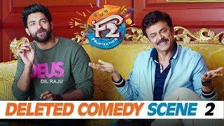 F2 Deleted Comedy Scene 2 - Venkatesh, Varun Tej, Tamannah, Mehreen