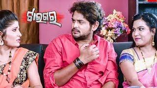 New Odia Comedy Scene - ଘଟଣା ଟା ପୁରା ସିରିଅସ୍ - Ghatana Ta Pura Serious | Odia Film - TIGER
