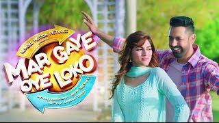 NEW PUNJABI MOVIE 2018 - Gippy Grewal - Latest Punjabi Movies - Full Film - Primitive Now