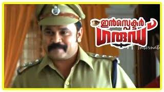 Latest malayalam full movie 2018 | Dileep comedy movie | Inspector Garud