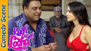 Best Comedy Scene (HD) - Kuch Kuch Locha Hai Movie - Ram Kapoor - Sunny Leone