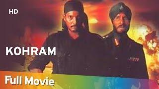 Kohram {HD} Hindi Full Movie - Amitabh Bachchan | Nana Patekar | Tabu