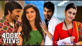 Ravi Teja Recent Super-Hit Telugu Full Movie || Best Action And Comedy Movie || #MaaCinemalu ||