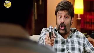 Bala Krishna Ultimate Wonderful Comedy Scene | Telugu Comedy Scene | Express Comedy Club