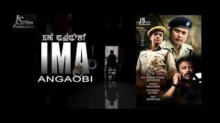 EMA ANGAOBI Manipur full movie part 2//Kaiku , Bala and Soma