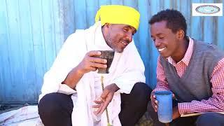 New Ethiopian Tigrigna film comedy from sem film production (ደበልዋ 1 ኮሚዲ )ካብ ሴም ፊልም ፕሮዳክሽን 2011ዓ/ም