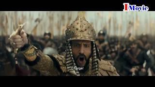 Direnis Karatay  Trailer (2018 ) Turkish Movie ❇ I Movie ❇ Islamic Movie ❇ Islamic Historical Movie