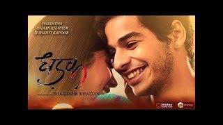Dhadak - Full Movie (2018)