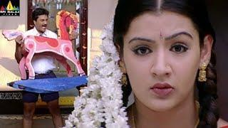 Andala Ramudu Movie Scenes | Sunil Comedy with Aarti Agarwal | Telugu Movie Scenes| Sri Balaji Video