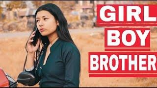 Girl Boy Brother || Nepali Comedy Short Film || Local Production
