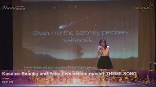 FANTASY EXPO 2018 - ShiroNeko Koncert - 09 - Kasane (live action movie) THEME SONG
