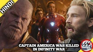 Fan Theory Claims Captain America Was Killed in Infinity War [Hindi] | Superhero Talks