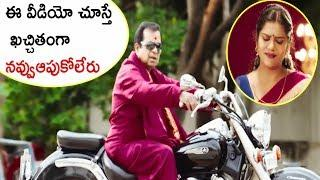 Toolywood Brahmi Romantic Comedy Scene | Telugu Comedy Scene | Express Comedy Club