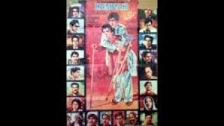 Humrahi 1966 Pakistani Urdu Full Movie - Khalid, Haidar, Hina, Santosh, Mohammad Ali