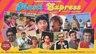 Masti Express (2011) - Hindi Comedy Film - Rajpal Yadav, Johnny Lever