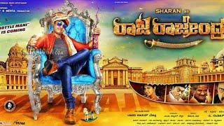 Raja Rajendra kannada full movie Sharan New Kannada movies
