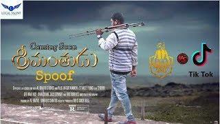 Tik tok Vs Pubg  || Srimanthudu Spoof || Comedy short film || Local Talent