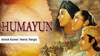 Humayun (1945) B&W Hindi Movie | हुमायूं  | Ashok Kumar, Veena, Nargis