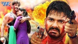 Bhojpuri Super Hit Full Movie - PAWAN SINGH , MONALISA - Bhojpuri Full Film 2018