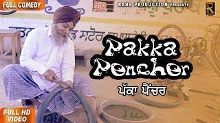 Pakka Pencher (FULL COMEDY) Happy Jeet Pencher Wala   Guri Pixel   Latest Comedy 2019