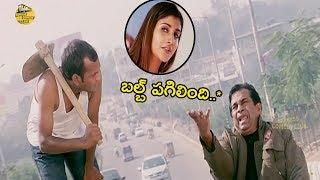 Brahmanandam Tollywood Super Hit Movie Comedy Scene | Telugu Movies | Express Comedy Club