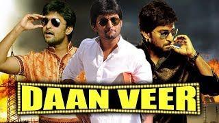 Daanveer (Pilla Zamindar) Hindi Dubbed Full Movie | Nani, Haripriya, Bindu Madhavi