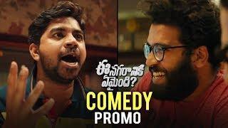 Ee Nagaraniki Emaindi Movie Comedy Promo | Abhinav | Tharun Bhascker | Suresh Babu | TFPC
