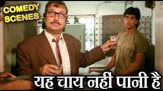 यह चाय नहीं पानी है - Akshay Kumar And Anupam Kher Comedy Scenes