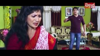 Best Odia Comedy Scene- Aaji Full Bampha Nelu | Film- ଯିଏ ଯାହା କହୁ ମୋର ଢ଼ୋ