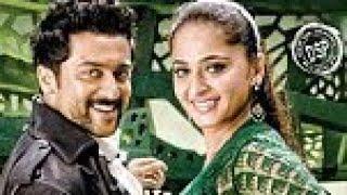 Singam 2   Tamil Full Movie  Suriya   Anushka Shetty  Hansika Motwani  Devi Sri Prasad  Hari
