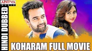 Koharam New Hindi Dubbed Full Movie | Chiranjeevi Sarja, Amulya | Anup Rubens