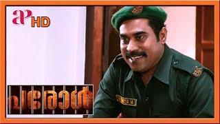 Parole Malayalam Movie Comedy Scenes | Mammootty | Suraj Venjaramoodu | Iniya | API Malayalam