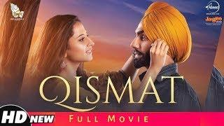 Qismat (Full Movie) HD । Ammy Virk । Sagun Mehta । Latest Punjabi Movies 2018