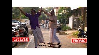 PRIYAMANAVAL SERIAL 1/11/18 PROMO INTERESTING REVIEW | SunTV Tamil