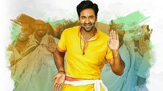 Manchu Vishnu latest  comedy Movie || Vishnu | brahmanandam