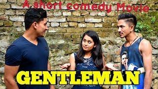 Gentleman | Nepali comedy short movie| DAJUBHAI Production